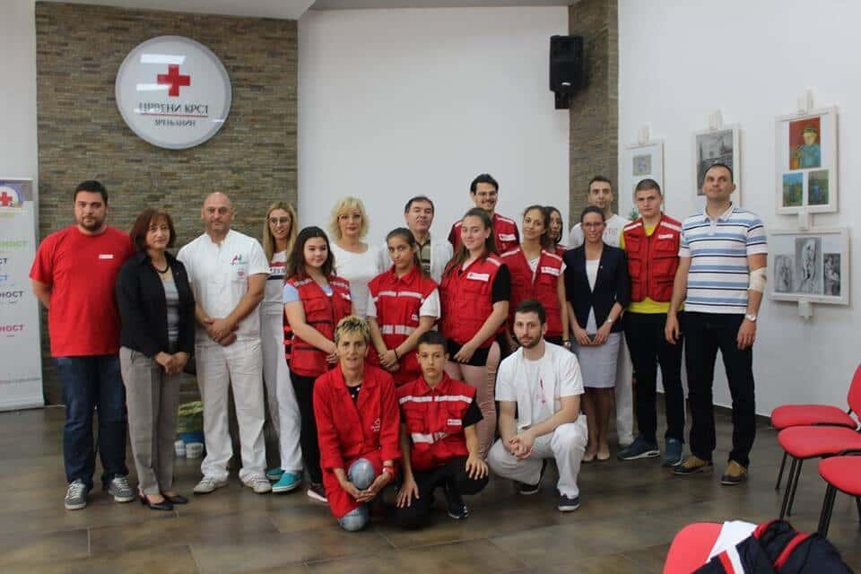 Национални дан добровољних давалаца крви
