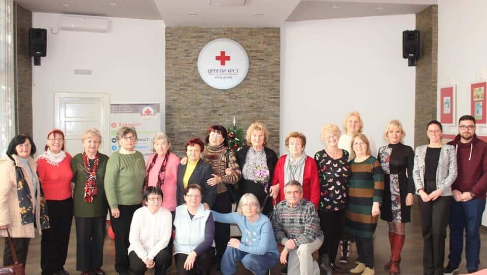 Састанак чланова Основних организација Црвеног крста Зрењанин