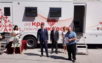 Примопредаја наменског теретног возила за прикупљање крви
