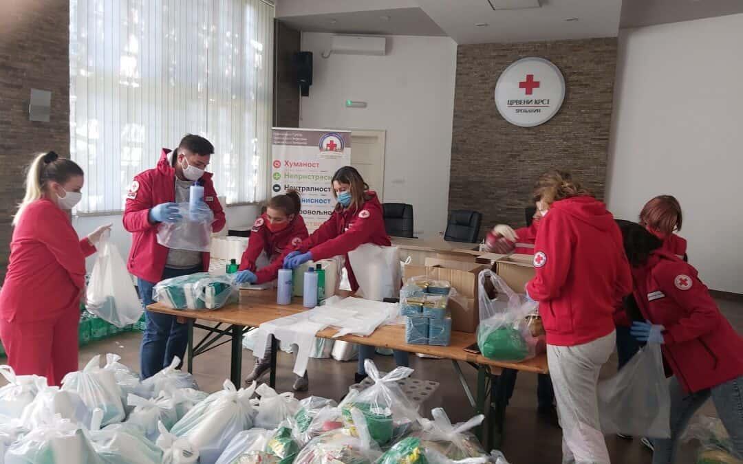 Донација АП Војводине