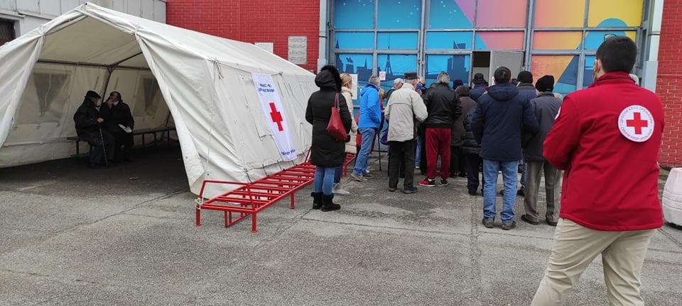 Шатор Црвеног крста испред Медисона