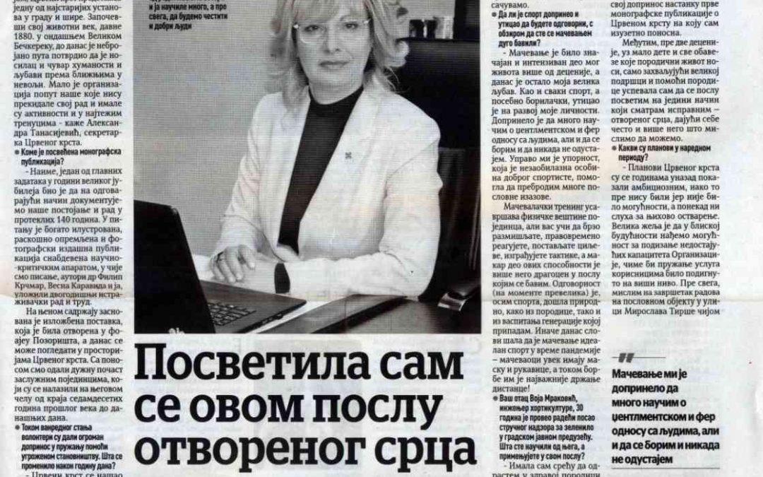 """Интервју секретарке Црвеног крста Зрењанин у Листу """"Зрењанин"""""""
