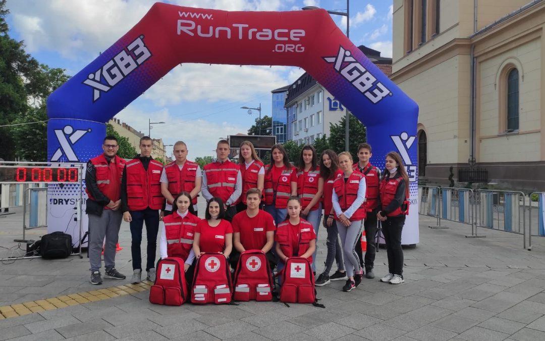 Први зрењанински маратон